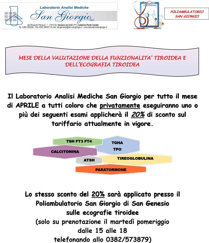 laboratorio-analisi-mediche-san-giorgio-mese-tiroide-funzionalita-ecografia-4